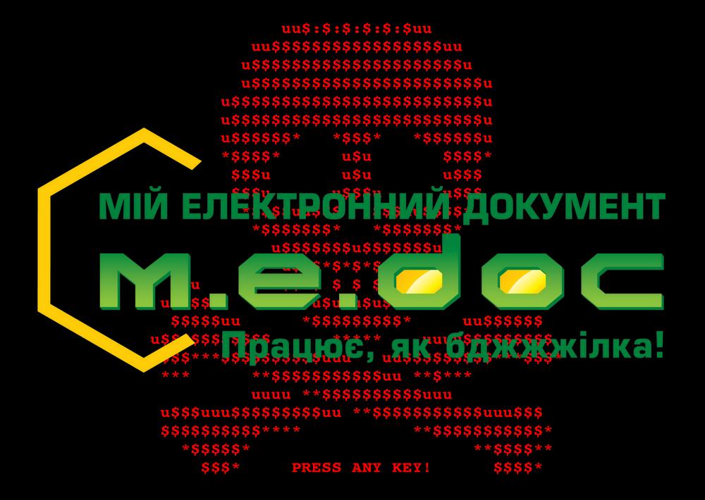 Что стоит завирусной атакой хакеров напланету?
