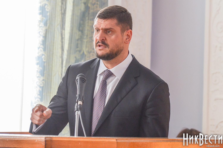 Вниколаевском горсовете зарегистрировали проект решения обимпичменте мэру А. Сенкевичу
