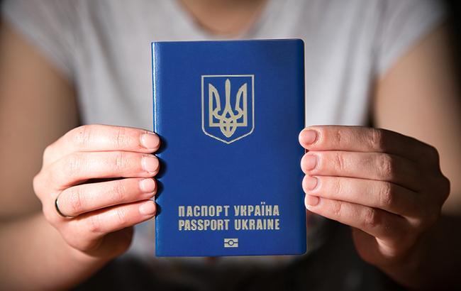Подать заявку на замену загранпаспорта