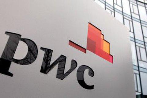 Нацбанк исключил PwC изреестра аудиторов банков занедостоверный аудит ПриватБанка