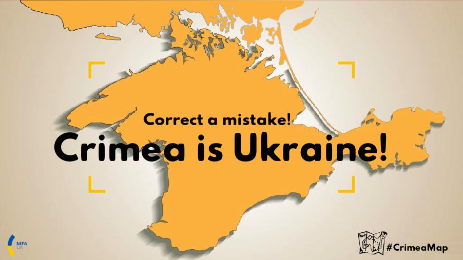 МИД Украины запустило 2-ой этап проекта «Крым накарте мира»