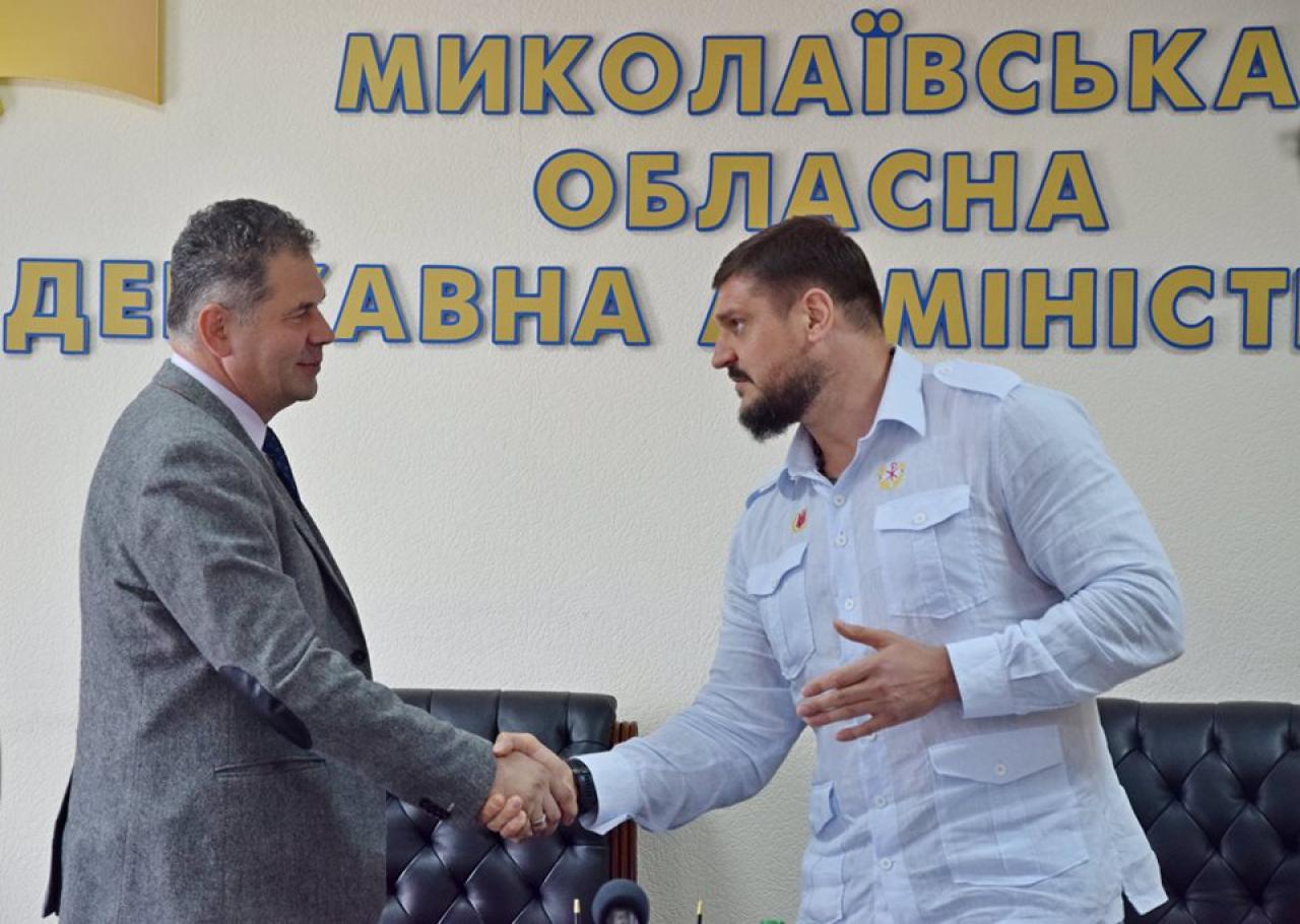служба знакомств николаевская область