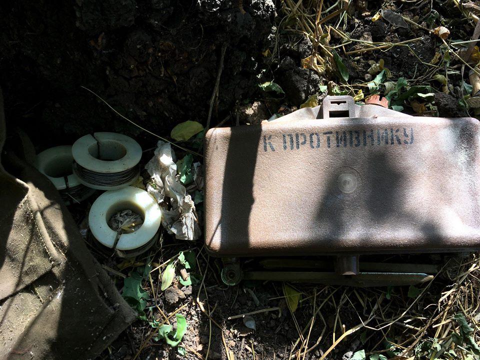 Штаб АТО: НаДонбассе отыскали оружие исухпайкиРФ
