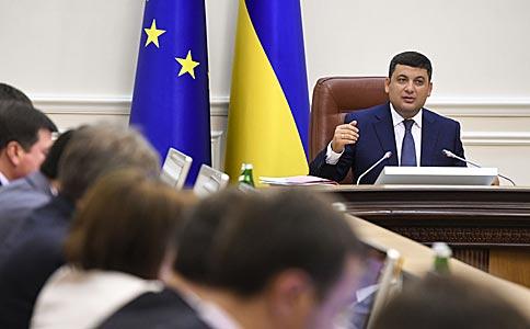 Кабмин одобрил условия внедрения вгосударстве Украина 4G— Уже практически Европа