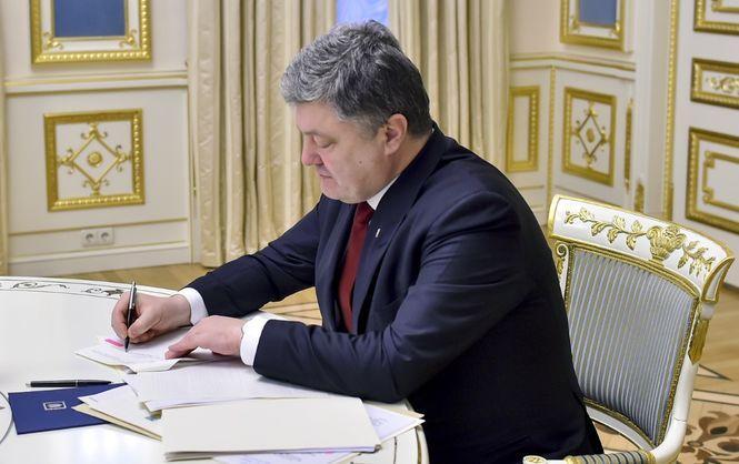 Порошенко одобрил закон обинклюзивном образовании вУкраинском государстве