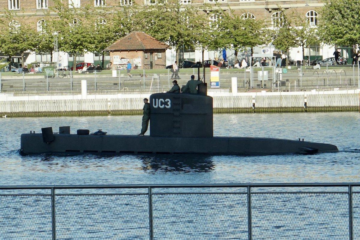 Крупнейшая вмире личная подводная лодка затонула вблизи Копенгагена