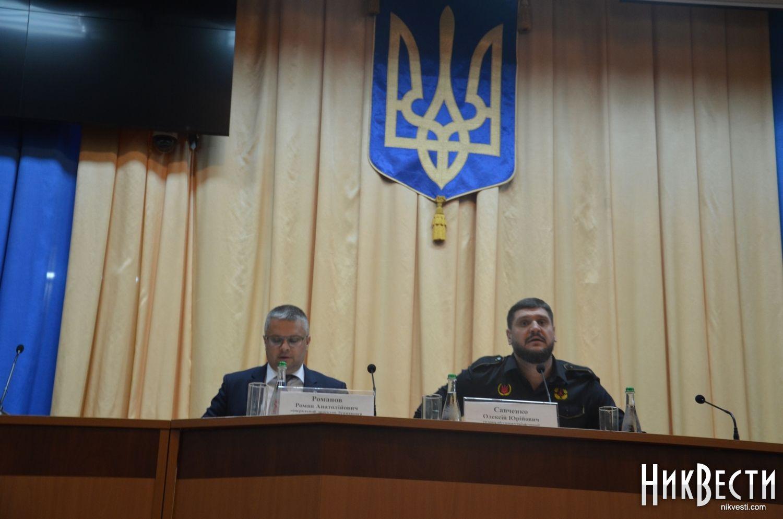 Савченко сказал о присутствии впорту Николаева кораблейРФ