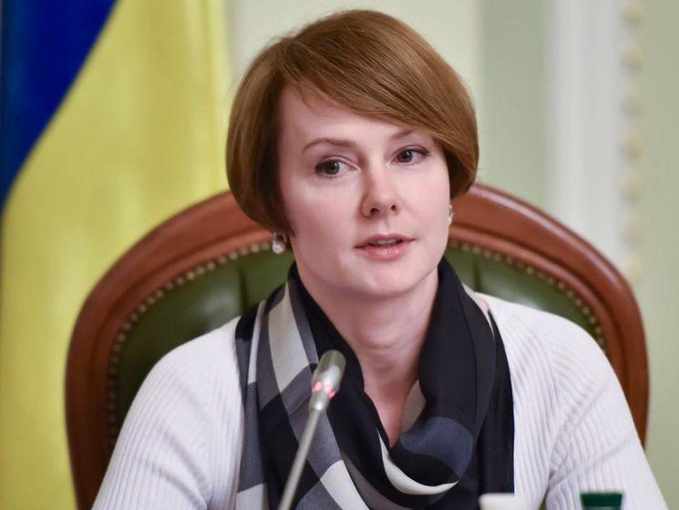 МИД привлекло к выяснению местанахождения Гриба всех украинских консулов