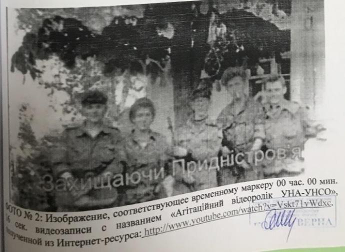 ВРФ подозревают, что Яценюк воевал в 1992 вПриднестровье