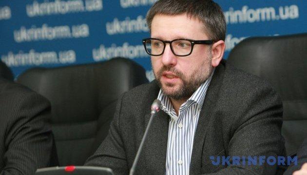 Наремонт СИЗО вУкраинском государстве нет средств с2014 года,— Минюст