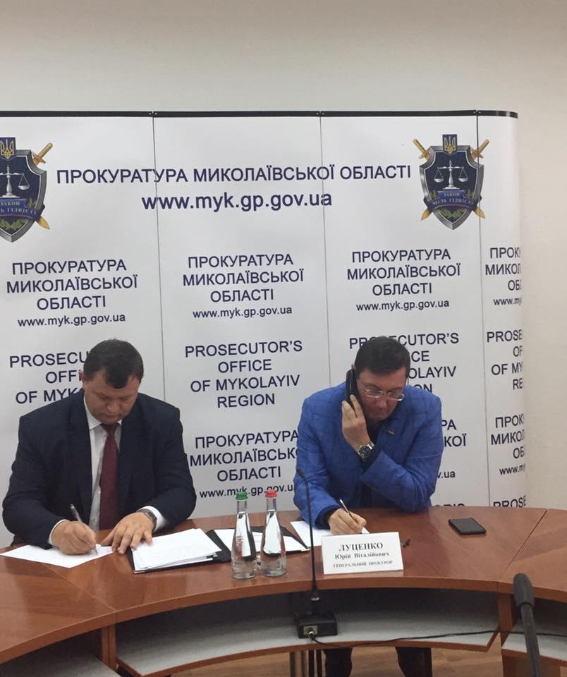 Громкие заявления генпрокурора Юрия Луценко: Городом Николаевом управлял Мультик