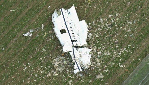 Легкомоторный самолет ивертолет столкнулись наюге Германии