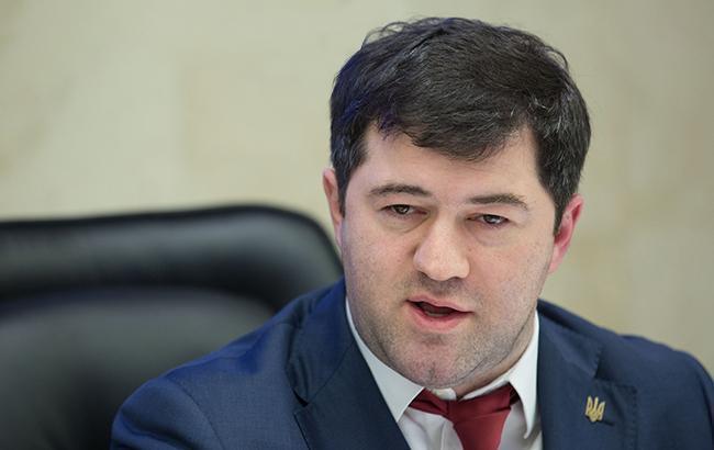 Кабмин сократил  Насирова споста руководителя  национальной  фискальной службы