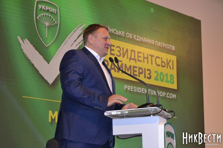 """Результат пошуку зображень за запитом """"шевченко укроп"""""""