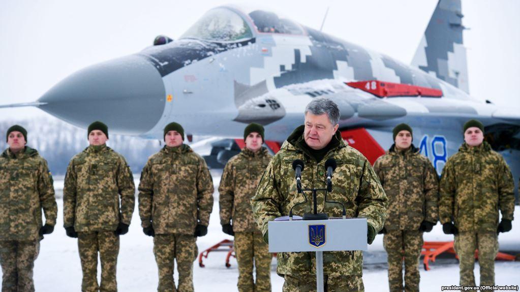 Вооруженные силы Украины получили новые боевые самолеты ...