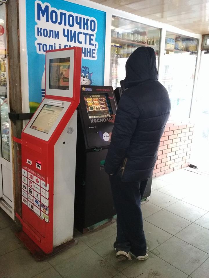 Игровые автоматы г николаев игровые аппараты резидент бесплатно