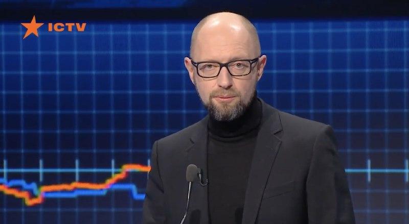 Политика умиротворения уже была перед 2-ой мировой— Яценюк обРФ