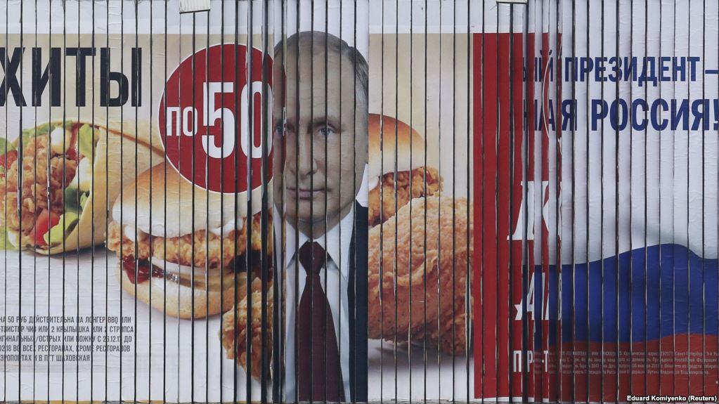 Русская милиция будет охранять билборды сПутиным