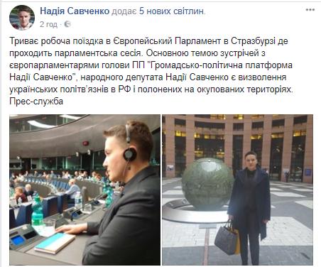 Луценко рекомендует «не подсмеиваться» над заявлениями СБУ в «деле Рубана»
