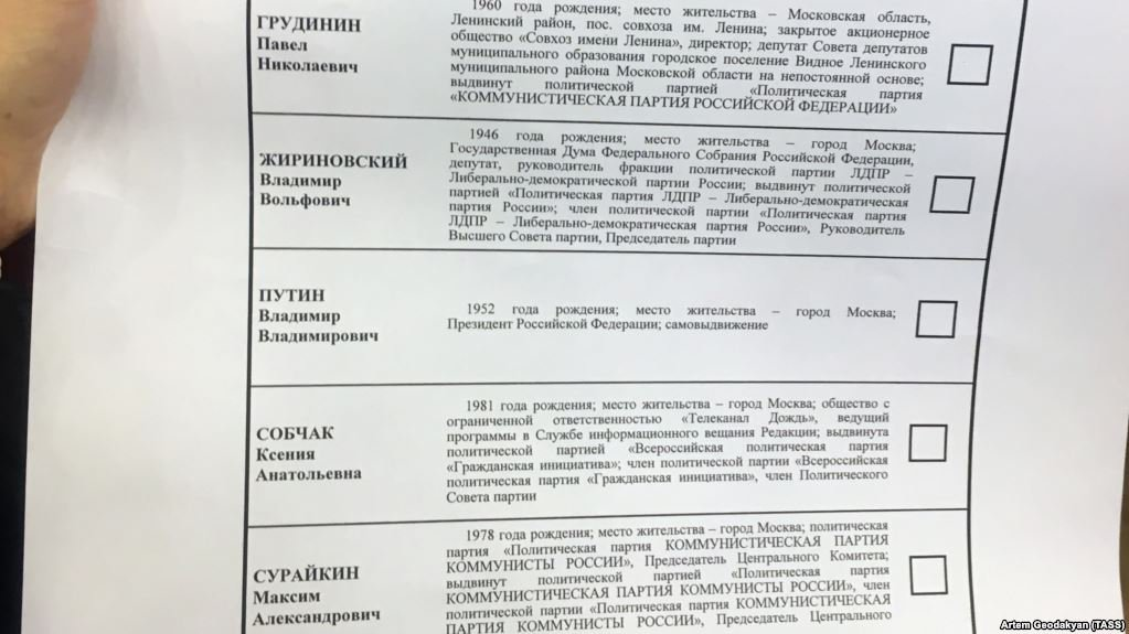 Объявление МИДов 8 стран: Крым неисчезнет измеждународной повестки дня