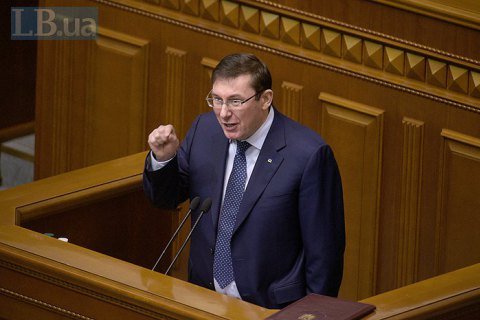 УМедведчука ответили нанамеки Луценко— Дело Савченко