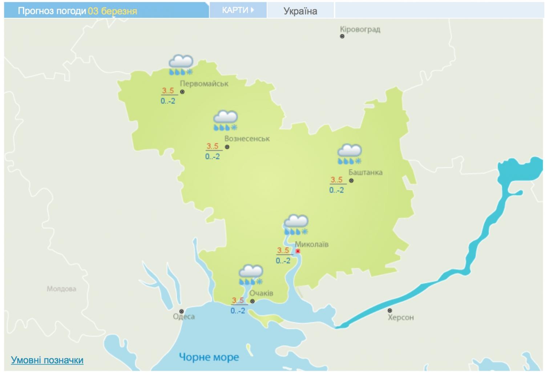Непогода наНиколаевщине: Ограничено движение фургонов потрассе «Николаев— Кропивницкий»