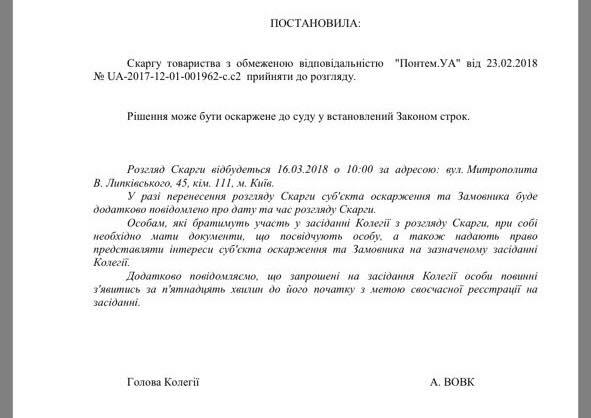 Николаевщина будет экономить газ засчет заводов, ноне школ