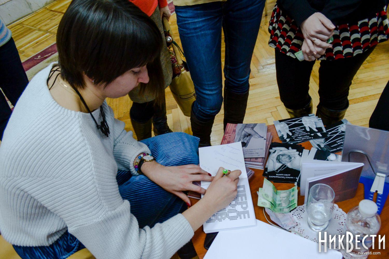 знакомство в южноукраинске на