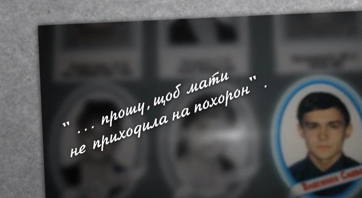 Чтобы мать неприходила напохорон: наЧеркассчине наработе повесился чиновник