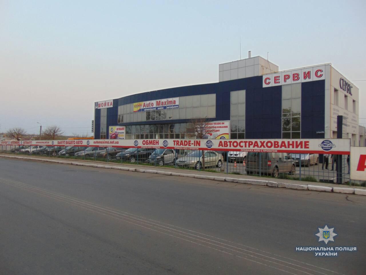 Произошел взрыв натерритории украинского автомобильного салона вНиколаеве