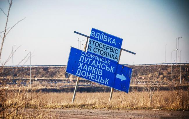 В итоге обстрелов ранены двое украинских военных— Штаб АТО