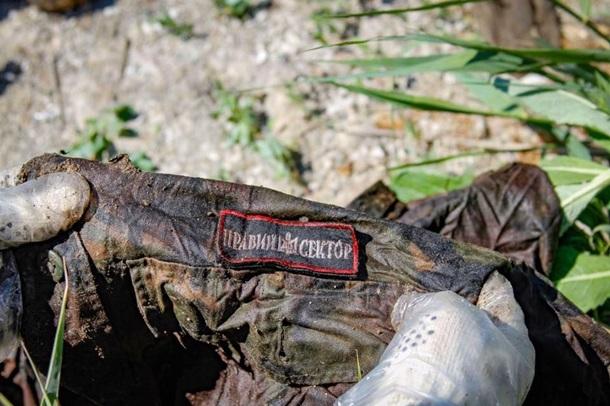 Под Днепром наскотомогильнике отыскали  закопанные вещи погибших бойцов— Иловайская катастрофа