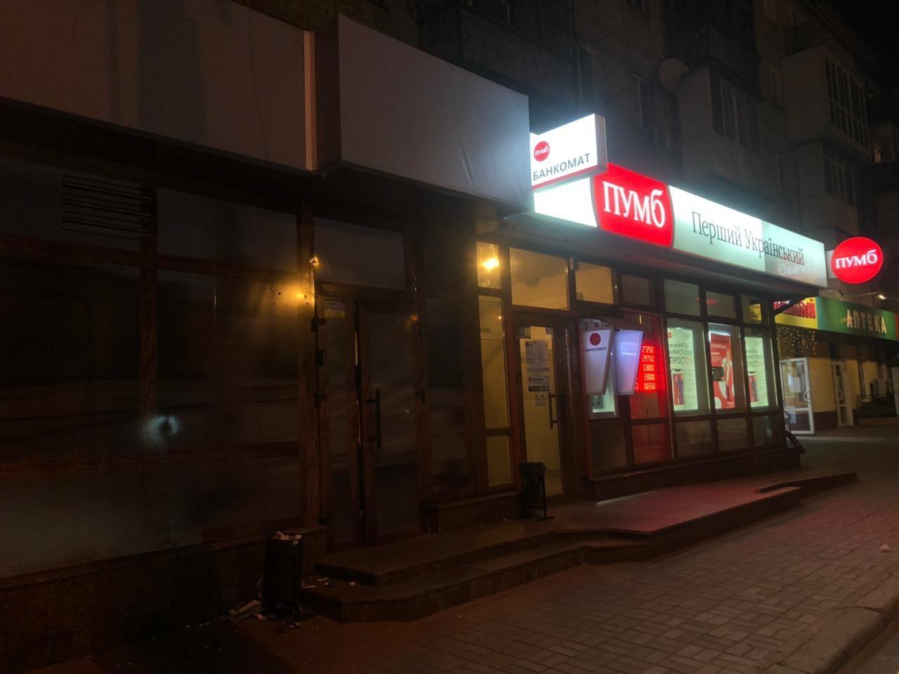 Николаев новости игровые автоматы как охранять казино