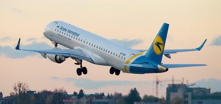 МАУ отменила рейсы по 10 направлениям до конца августа | НикВести — Новости  Николаева