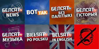 В Беларуси ввели уголовную ответственность за подписки на telegram-каналы