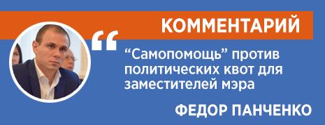 Комментарий Федора Панченко