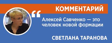 Комментарий Светланы Тарановой