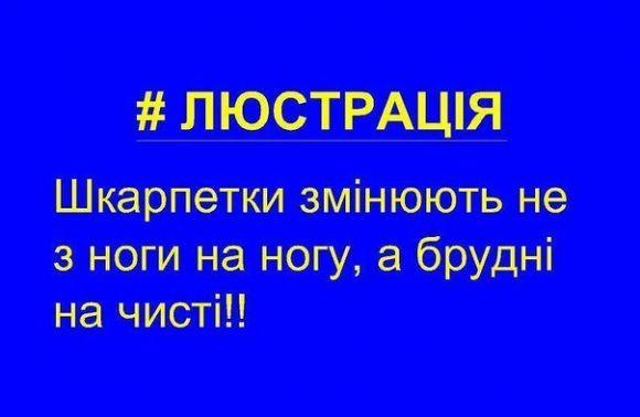 """Ответственность за работу Кабмина несут все фракции коалиции, - """"Народный фронт"""" - Цензор.НЕТ 387"""