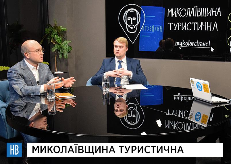 Лиев и Максименко в студии НикВестей
