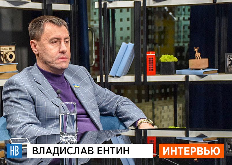 Владислав Ентин в студии НикВестей