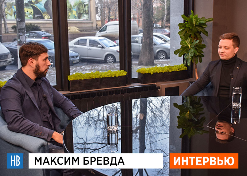Максим Бревда в студии НикВестей