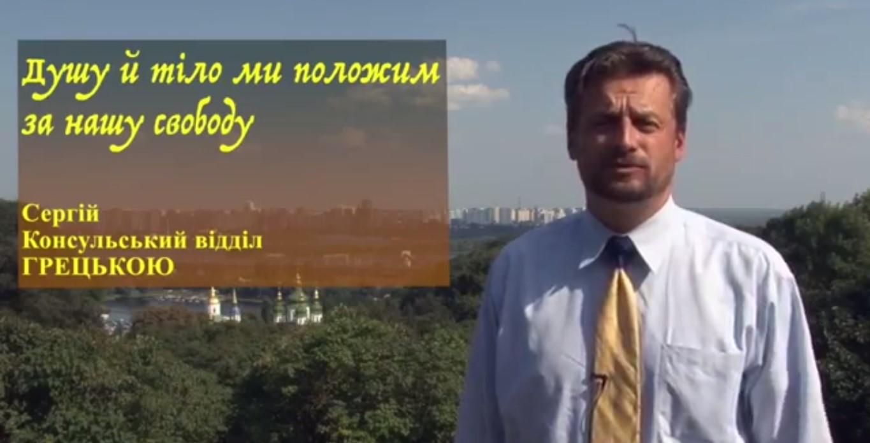 Сотрудники посольства США поздравили украинцев, прочитав гимн Украины на 17 языках