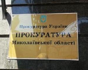 Березанская РГА незаконно отдала в частные руки почти 1,5 гектара земли в рекреационной зоне