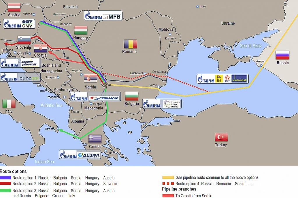 Румыния отказалась от «Южного потока»
