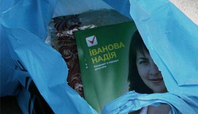 Милиция решила не открывать дело на Иванову за подкуп избирателей в Николаеве