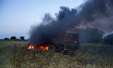 Украинцы назвали самые значимые события уходящего года