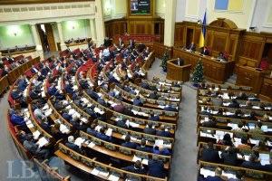 Рада запланировала на воскресенье 17 законопроектов и бюджет