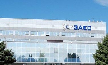 Запорожской АЭС сработала защита: остановлен энергоблок