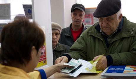Страховые пенсии по потери кормильца