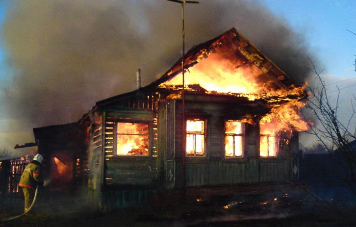 Пожар в доме почему